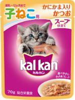 カルカン パウチ 12ヶ月までの子ねこ用 スープ仕立て かにかま入り・かつお 70g
