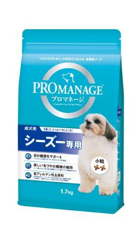 プロマネージ 成犬用 シーズー専用 1.7kg