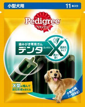 ぺディグリー デンタエックス 小型犬用 レギュラー 11本入