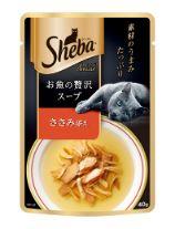 シーバ アミューズ お魚の贅沢スープ ささみ添え 40g