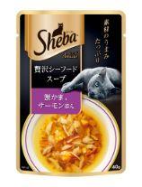 シーバ アミューズ 贅沢シーフードスープ 蟹かま、サーモン添え 40g