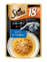 シーバ アミューズ 18歳以上 お魚の贅沢スープ まぐろ、かつお節添え 40g