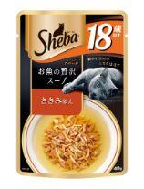 シーバ アミューズ 18歳以上 お魚の贅沢スープ ささみ添え 40g