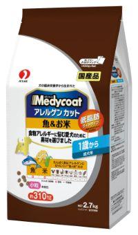 メディコート アレルゲンカット 魚&お米 低脂肪ライトタイプ 1歳から 成犬用 2.7kg(450g×6)
