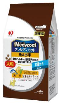 メディコート アレルゲンカット 魚&お米 1歳から 成犬用 大粒 3kg(500g×6)