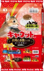 キャネットチップ 多頭飼い用 お肉とお魚ミックス 7.4kg