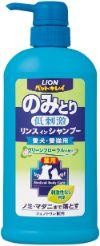 ペットキレイ のみとりリンスインシャンプー愛犬・愛猫用 グリーンフローラルの香り ポンプ 550ml