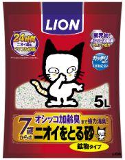 LION ニオイをとる砂 7歳以上用 鉱物タイプ 5L