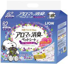 LION アロマで消臭ペットシート レギュラー 62枚