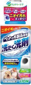 ペットの布製品専用 洗たく洗剤 400g