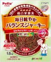 毎日健やかバランスジャーキー 野菜入りMIX 1.6kg(400g×4袋)