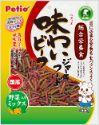 味わいビーフ ジャーキーフード 野菜入りミックス 400g