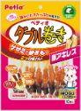 ササミ+チキンガムMOGU ダブル巻き 豚アキレス 10本入