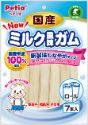 NEW国産ミルク風味ガム ロール 7本