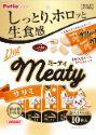 Meaty ササミ 10本入