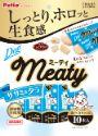 Meaty ササミ&タラ 10本入