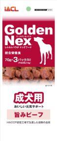 GoldenNex 成犬用 旨みビーフ 70g×3パック