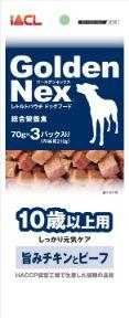 GoldenNex 10歳以上用 旨みチキンとビーフ 70g×3パック