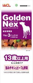 GoldenNex 13歳以上用 旨みチキンとビーフ&野菜 70g×3パック