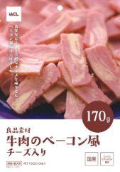 良品素材 牛肉のベーコン風 チーズ入り 170g