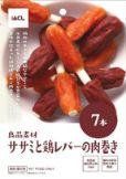 良品素材 ササミ&鶏レバーの肉巻き 7本