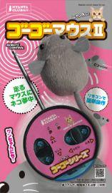 CT-330 ゴーゴーマウス�