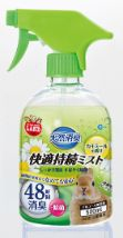 天然消臭 快適持続ミスト カモミールの香り 500ml