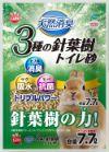 天然消臭 3種の針葉樹トイレ砂 7.7L