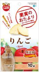 果実のおたより りんご 10g