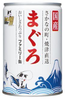 たまの伝説 まぐろファミリー缶EO 405g