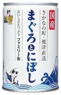 たまの伝説 まぐろとにぼしファミリー缶EO 405g