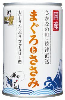 たまの伝説 まぐろとささみファミリー缶EO 405g