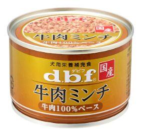 牛肉ミンチ 牛肉100%ベース 150g