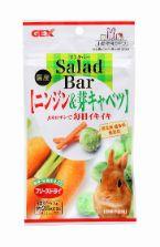サラダバー ニンジン&芽キャベツ