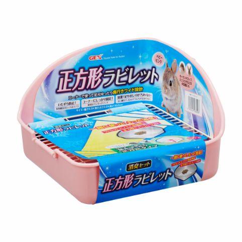 ヒノキア 正方形ラビレット消臭セット ベビーピンク