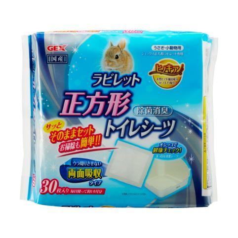 ヒノキア 正方形ラビレット専用 トイレシーツ 30枚
