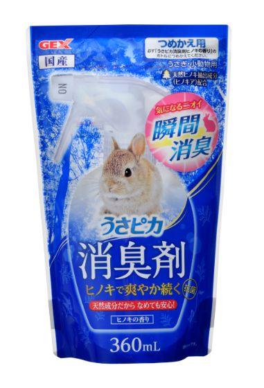 うさピカ 消臭剤 ヒノキの香り 詰替え 360ml