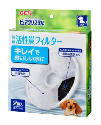 ピュアクリスタル抗菌活性炭フィルター犬用