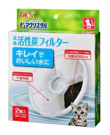 ピュアクリスタル抗菌活性炭フィルター猫用