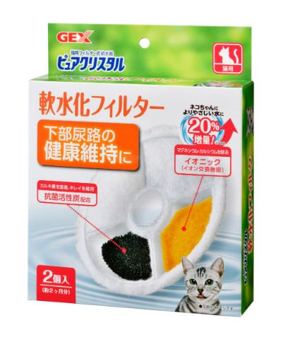 ピュアクリスタル軟水化フィルター猫用2個入