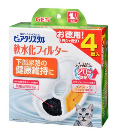 ピュアクリスタル軟水化フィルター4P 猫用