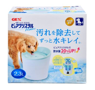 ピュアクリスタル ブルーム2.3L 犬用・多頭飼育用