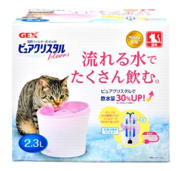 ピュアクリスタル ブルーム2.3L 猫用・複数飼育用