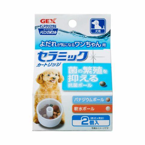 ピュアクリスタル ドリンクボウル セラミックカートリッジ 犬用 2個