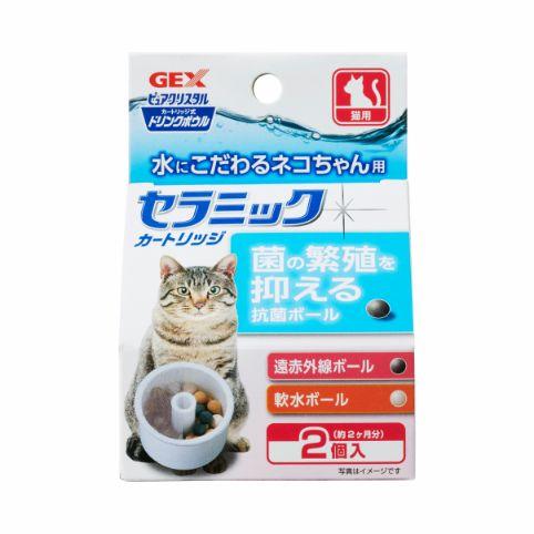 ピュアクリスタル ドリンクボウル セラミックカートリッジ 猫用 2個