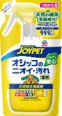 JOYPET 天然成分消臭剤 オシッコのニオイ・汚れ専用 つめかえ用 240ml