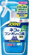 JOYPET 天然成分消臭剤 ネコのフン・オシッコ臭専用 つめかえ用 240ml