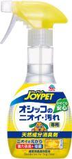 JOYPET 天然成分消臭剤 オシッコのニオイ・汚れ専用 270ml
