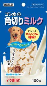 ゴン太の角切りミルク 100g