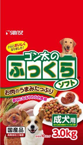 ゴン太のふっくらソフト 成犬用3.0kg